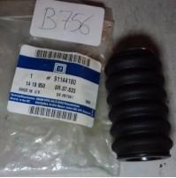 B756 - CUFFIA ORIGINALE OPEL 91144180