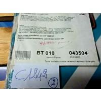 C1242 - GUARNIZIONE TESTA CILINDRI CITROEN AX ZX PEUGEOT 205 309 - BT010 043504