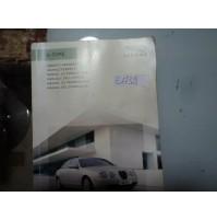 E1732 - LIBRETTO USO E MANUTENZIONE MANUALE DELL'UTENTE JAGUAR S-TYPE 2.7D