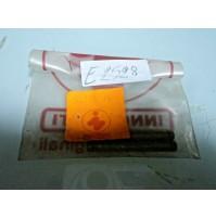 E2528 - ORIGINALE INNOCENTI 53236334 - DAIHATSU - COPPIA FERMI